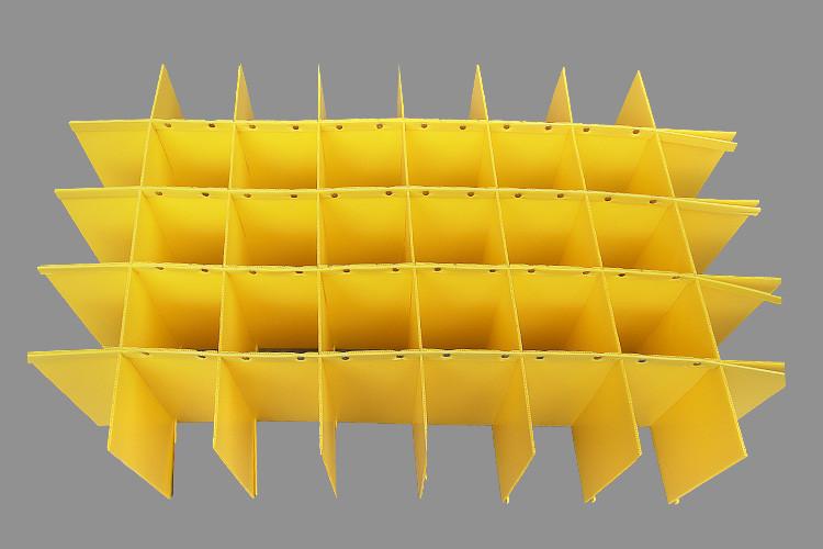 黄色中空板刀卡