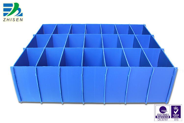 蓝色中空板零件盒