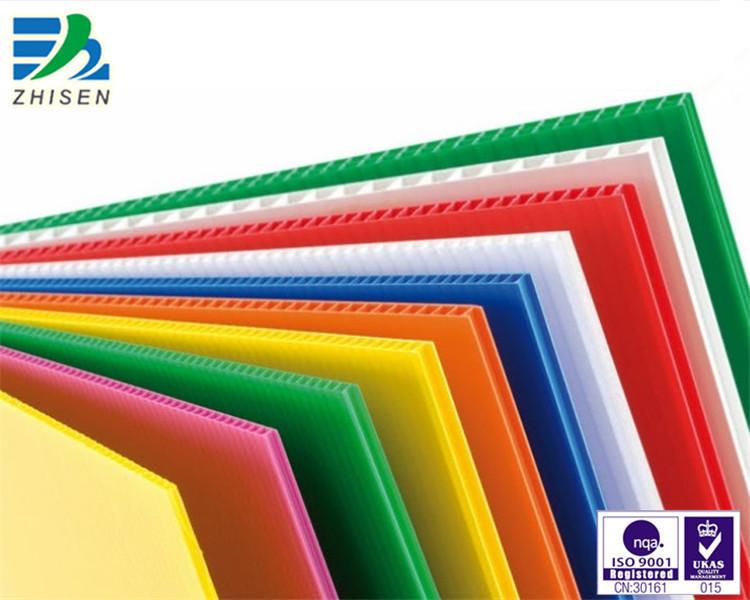 可定制多种颜色中空板
