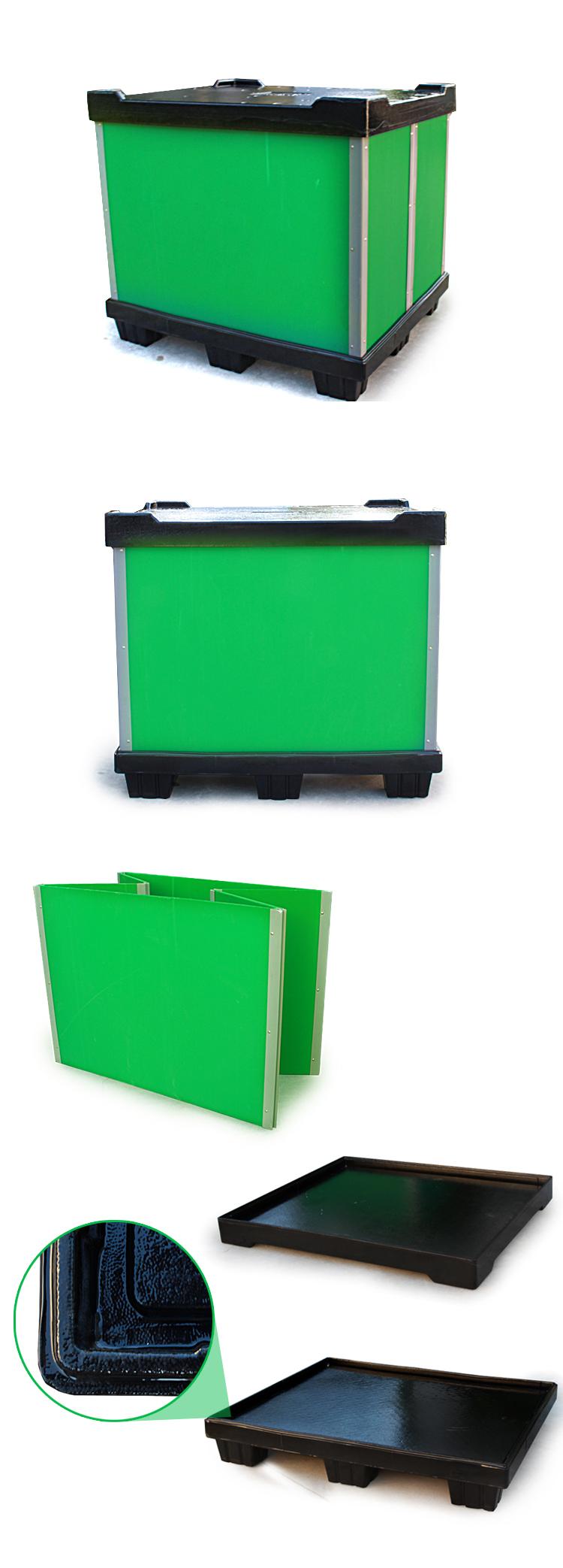 中空板航空专业轻质物流箱
