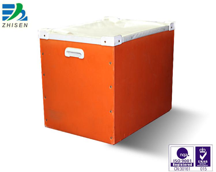 特制外出中空板工具箱 包装箱